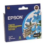 Mực in Epson T0472, Cyan Ink Cartridge (C13T047290)