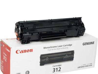 Mực máy in canon 2900 chính hãng